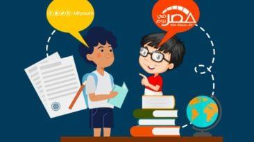 تعليم اللغة العربية للأطفال.. 11 نصيحة (إنفوجراف)