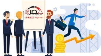 مركز مصر في مؤشر تيسير الأعمال لعام 2019 (إنفوجراف)