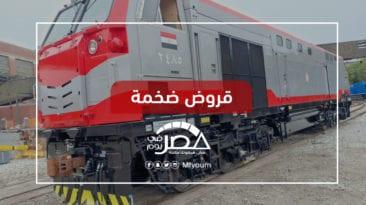 صفقات السكك الحديدية.. تطوير أم زيادة في الخسائر؟