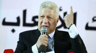 مرتضى منصور يهاجم سيد عبد الحفيظ