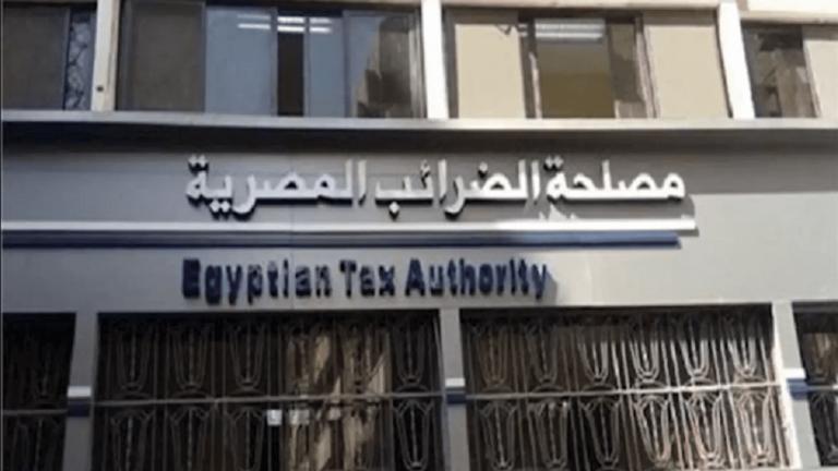 التهرب الضريبي في مصر