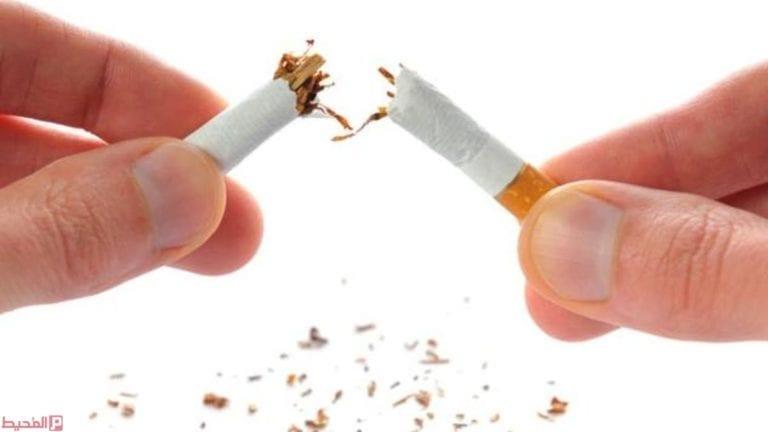 مكافحة التدخين في مصر
