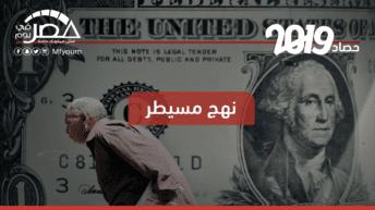 القروض في 2019: اتفاقات جديدة واستثمارات قليلة