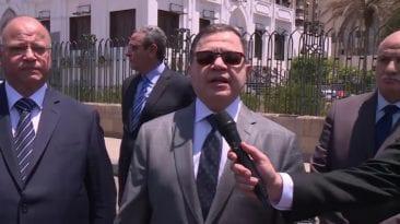 إسقاط الجنسية المصرية عن مواطنين