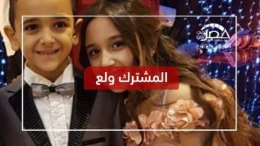 وفاة طفلين مصريين في السعودية.. والدهما يروي القصة (فيديو)