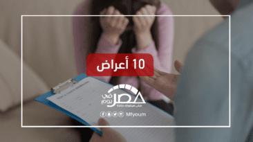 الوسواس القهري.. لماذا ارتبط بانتحار الشباب في مصر؟