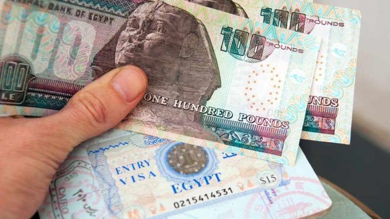 المركزي: تراجع استثمارات الأجانب في أذون الخزانة بنهاية أكتوبر