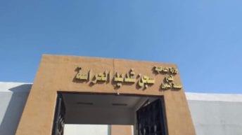 الداخلية توافق على نقل 20 سجينا إلى سجون قريبة من ذويهم