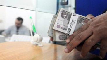 البنك المركزي: تراجع استثمارات الأوراق المالية بقيمة 1.26 مليار دولار