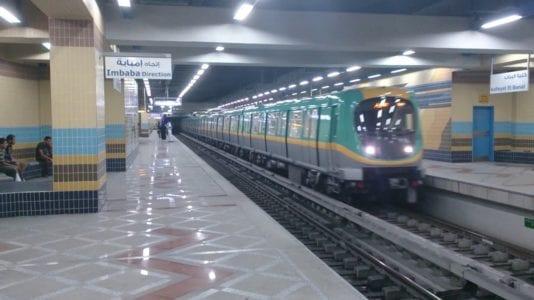 انتحار شاب تحت عجلات مترو الأنفاق بالخط الثالث