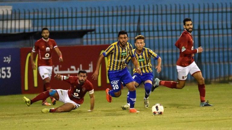 اتحاد الكرة يعلن تغيير موعد مباراة الأهلي وطنطا بالدوري