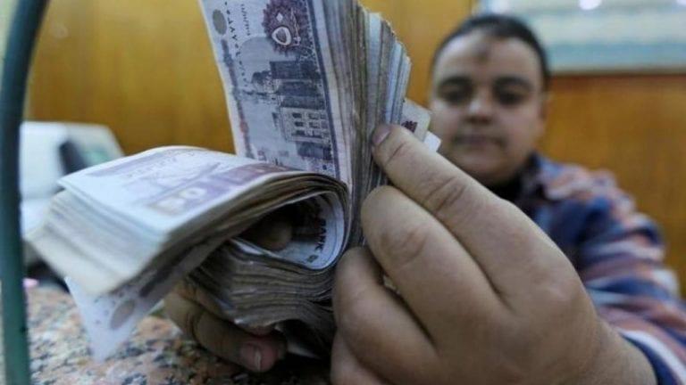 المركزي: تراجع المعروض النقدي بقيمة 2.7 مليار جنيه
