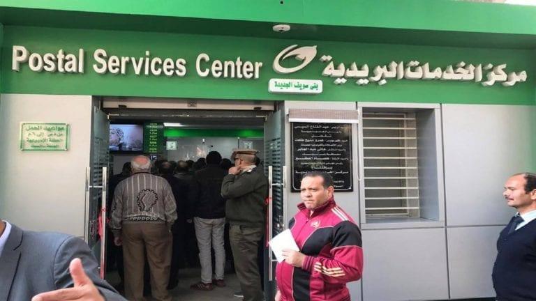 """""""الإحصاء"""": اختفاء المراسلات البريدية بين المصريين منذ ثلاثة أعوام"""