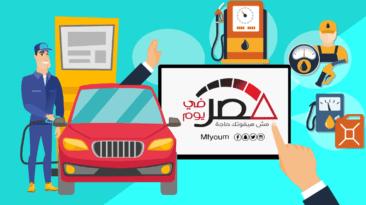 السولار في مصر.. تراجع الإنتاج وزيادة الاستهلاك (إنفوجراف)