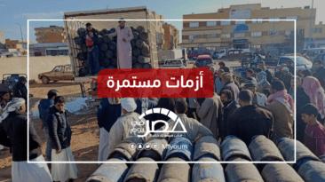 انقطاع الكهرباء والمياه.. من المسئول عن معاناة أهالي مرسى مطروح؟