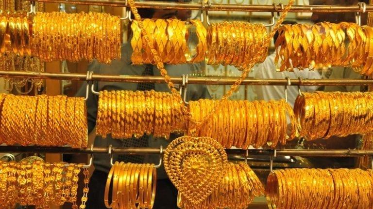 ارتفاع أسعار الذهب 10 جنيهات