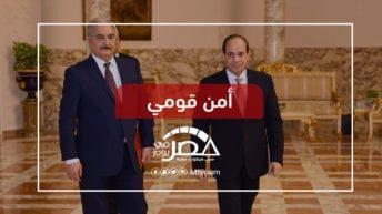 اشتعال الأزمة الليبية ومؤتمر في برلين لحلها