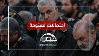 مقتل قاسم سليماني.. ما التأثيرات المحتملة على مصر؟