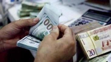 ارتفاع أسعار العملات وانخفاض الذهب