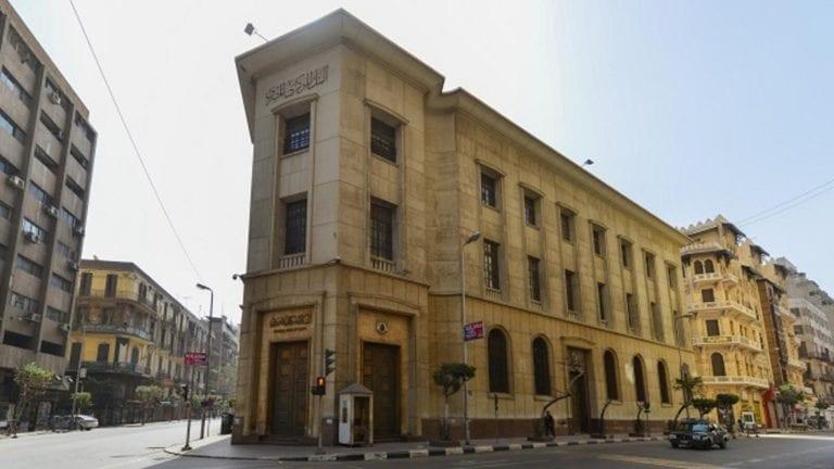البنك المركزي يعلن زيادة السيولة المحلية
