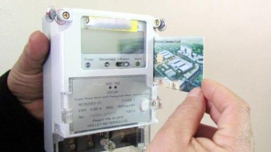 الكهرباء: بدء تلقي طلبات تركيب العدادات الكودية فبراير المقبل