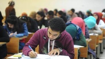 امتحانات الثانوية العامة 2020