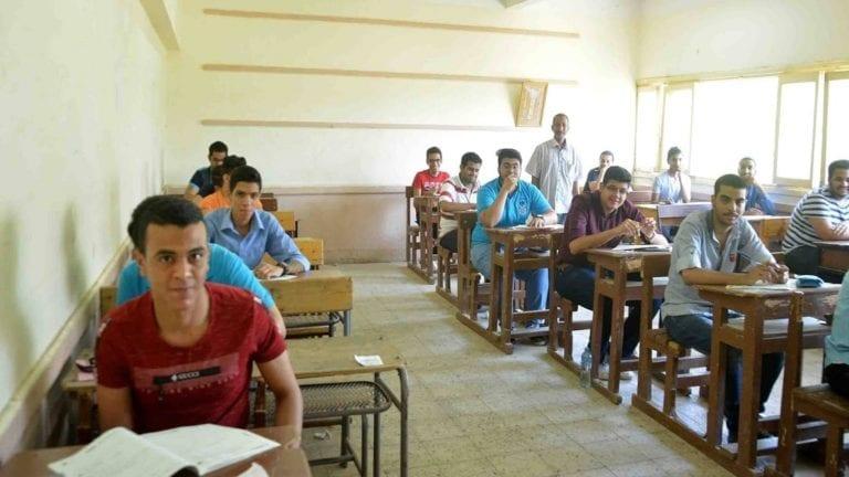 تطبيق إلكتروني لمتابعة امتحانات الثانوية