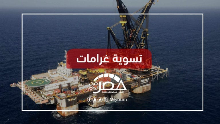 ضخ الغاز الإسرائيلي لمصر.. ماذا عن الاكتفاء الذاتي؟