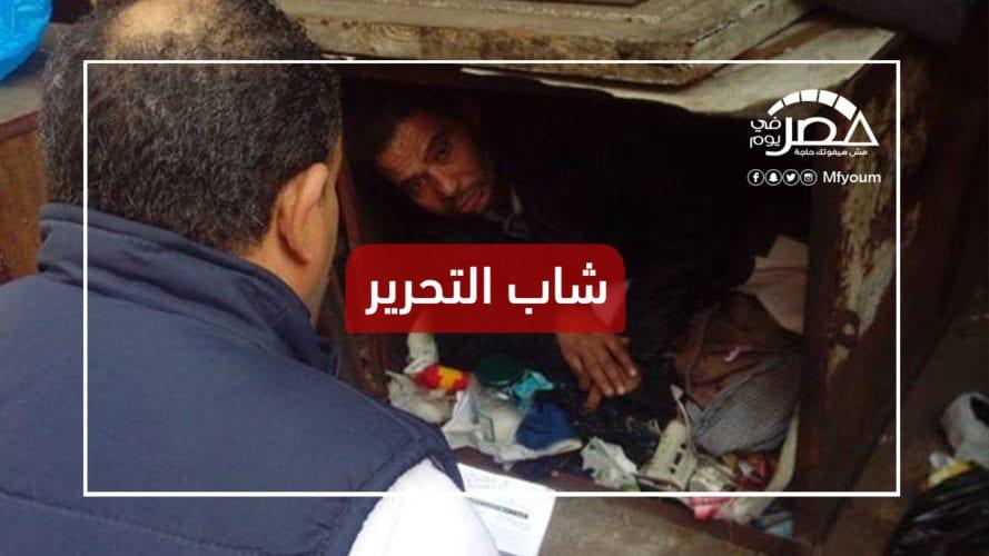 عاش في قفص حديدي 31 عاما.. ما قصة شاب التحرير؟ (فيديو)
