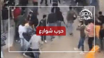 مشاجرة بين طالبين بالشرقية تتحول لحرب شوارع.. من المسئول؟ (فيديو)