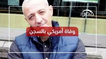 هجوم على عمرو أديب