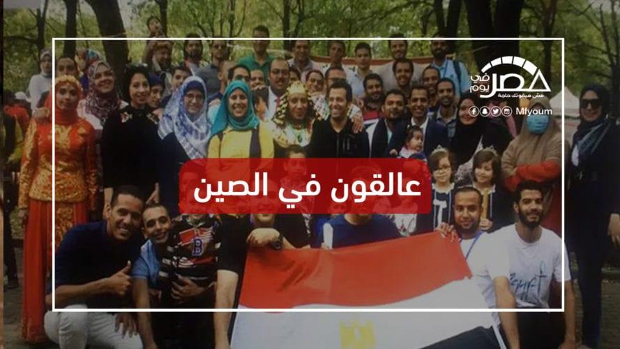 تفشي فيروس كورونا.. من ينقذ المصريين العالقين في الصين؟ (فيديو)