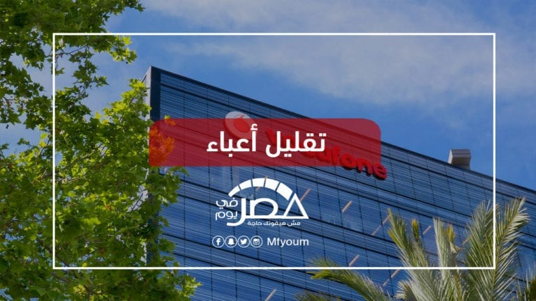 خروج شركات عالمية من مصر.. ما الأسباب والتداعيات؟