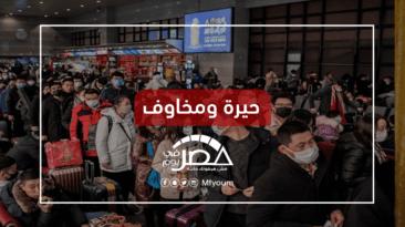 ما مدى تأثير فيروس كورونا على الاقتصاد المصري؟