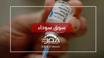 اختفاء مصل الإنفلونزا من السوق