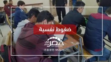 شكاوى وانتحار بسبب أزمات الامتحانات.. متى تنتهي معاناة الطلاب؟