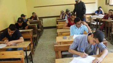 تعليمات هامة لطلاب الصف الثاني الثانوي: امتحان ورقي في هذه الحالة