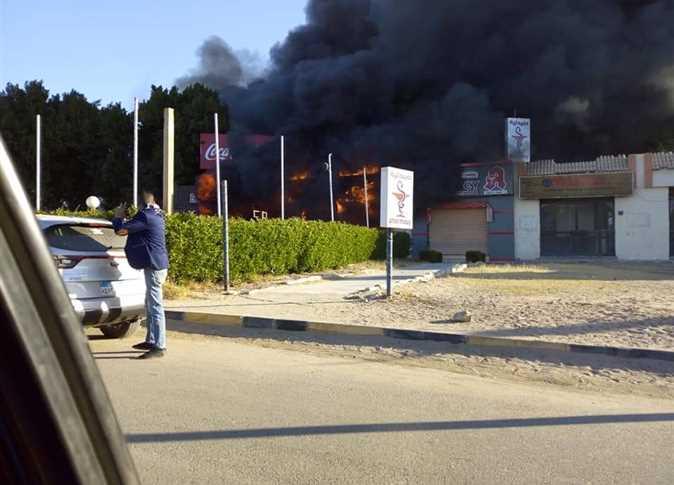 حريق كافيتريا