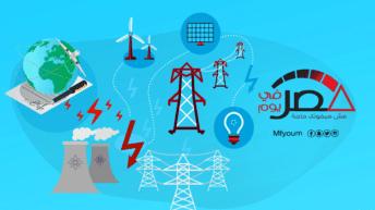 صادرات مصر من الكهرباء خلال 10 أشهر (إنفوجراف)