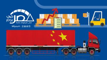 استيراد مصر من الصين