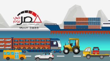 فاتورة واردات مصر من السيارات خلال 10 أشهر (إنفوجراف)