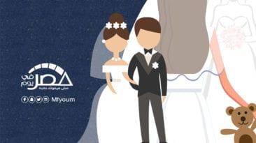 زواج الأطفال في مصر.. ماذا تعرف عنه؟ (إنفوجراف)