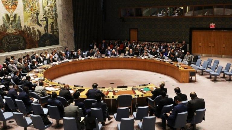 قوائم الإرهاب في مجلس الأمن