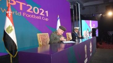 مصر تنظم بطولة كأس العالم العسكرية لكرة القدم 2021.. تفاصيل