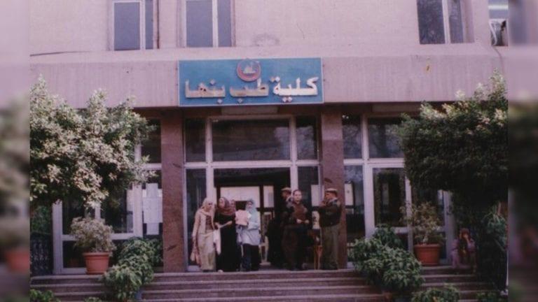 عميد طب بنها: التحقيق في واقعة تشاجر طبيبين داخل غرفة العمليات