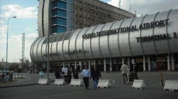 الحكم في قضية رشوة المطار