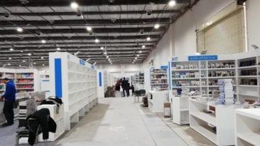 معرض القاهرة الدولي للكتاب يفتح أبوابه للجمهور