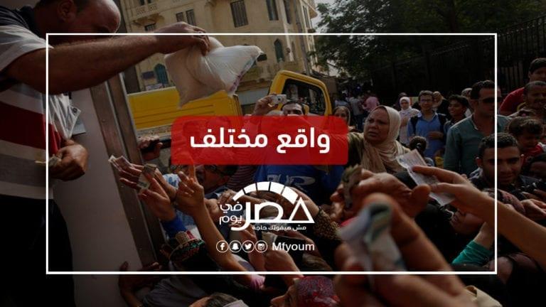 المؤشرات الاقتصادية في 2019.. ما مردودها على المواطن المصري؟