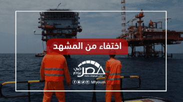 """""""خط أنابيب إيست ميد"""".. ما تأثيره على تحول مصر كمركز إقليمي للطاقة؟"""