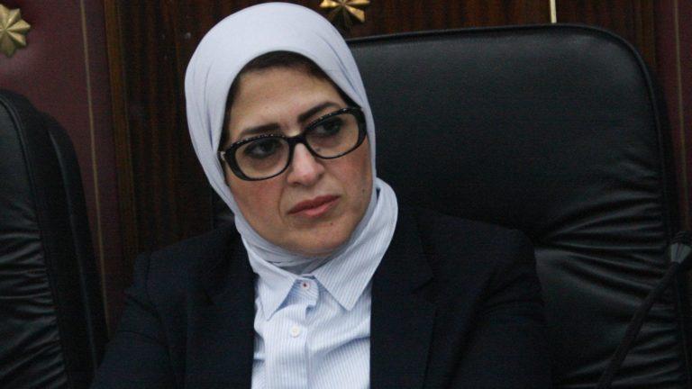 حادثة طبيبات المنيا.. وزيرة الصحة تعد برحلة حج لأسرة متوفاة مسيحية
